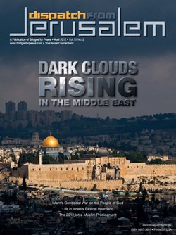 Dispatch from Jerusalem | Dark Clouds Rising in the Middle East