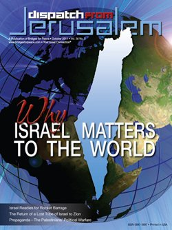 Dispatch from Jerusalem | Why Israel Matters to the World
