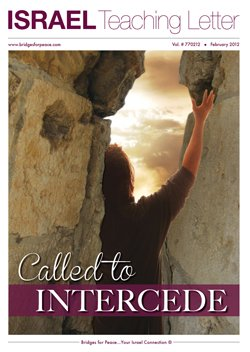 Israel Teaching Letter | Called to Intercede