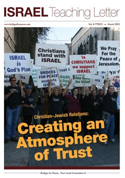 Israel Teaching Letter | Creating an Atmosphere of Trust