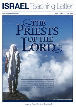 Israel Teaching Letter | The Priests of the LORD