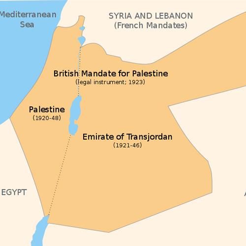 Картинки по запросу британский мандат на палестину