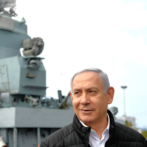 Netanyahu Israel Constantly Operates Against Iranian Entrenchment In Syria Bridges For Peacebridges For Peace